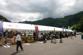 2008年四万十流域の観光物産展091004a