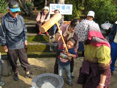 2008年「玖木の一日橋めぐり」もみじ祭開催081117c
