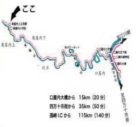 四万十奥屋内天然色堂「山茶摘み体験」2009年090427c
