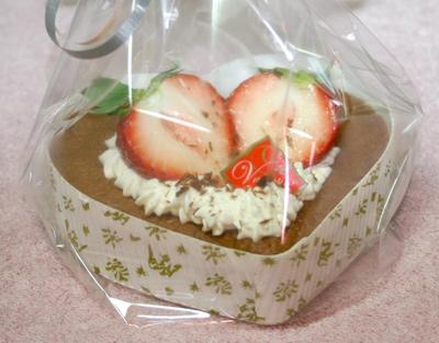 バレンタインケーキ100212b