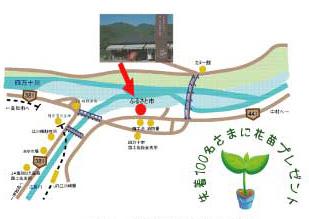 四万十川流域の観光物産展080930c