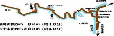 「玖木の一日橋めぐり」つつじ祭り2009090317d