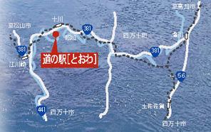 道の駅「とおわ」マップ071128b