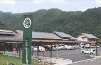 道の駅「とおわ」071128a