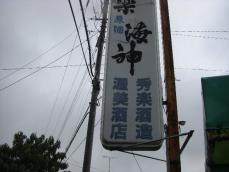 19_01.jpg