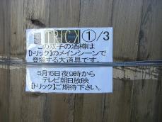 28_08.jpg
