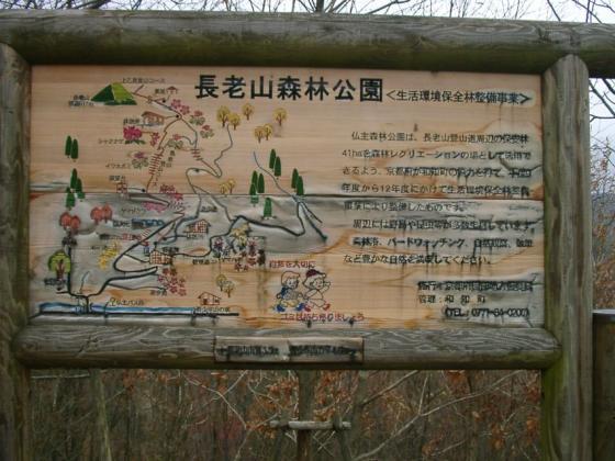 01 山頂まで3.5km