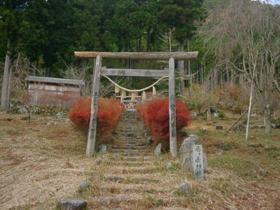 11 局ヶ岳神社