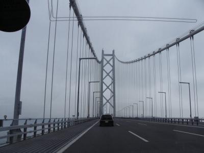 明石の橋ですね