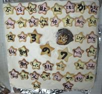 sotsugyo2010301-3.jpg