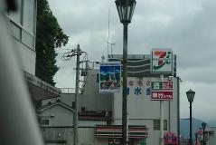 秩父と浦山ダム02