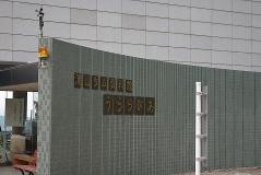 秩父と浦山ダム52
