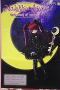 アゾンDM20117月最終号01