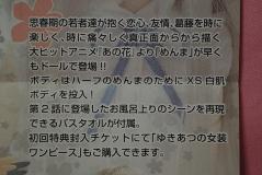 アゾンDM20117月最終号26