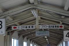 JR東日本パス山形02