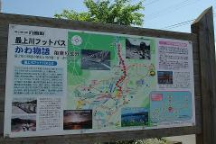 JR東日本パス荒砥駅03