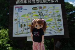 JR東日本パス宮内14