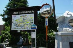 JR東日本パス宮内13