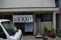 JR東日本パス宮内29