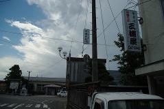 JR東日本パス宮内28