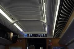 JR東日本パス4 21