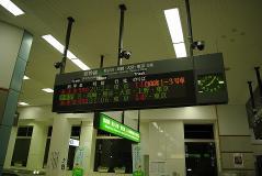 JR東日本パス5 48