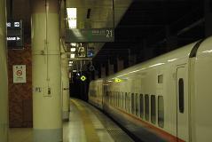 JR東日本パス5 55