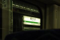 JR東日本パス5 54