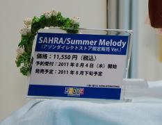 WF2011夏34