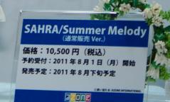 WF2011夏30