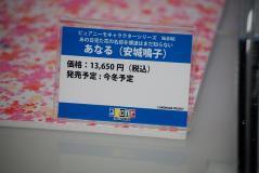 WF2011夏78