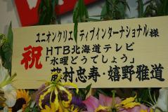ワンフェス2011夏その他17