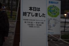 2011お台場ガンダム51