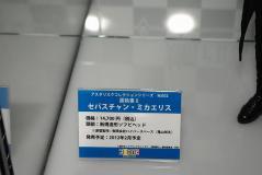 ドールショウ32 60