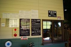 谷川2011紅葉22