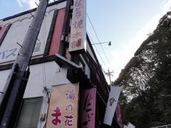 谷川2011紅葉42