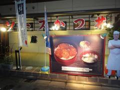 谷川2011紅葉44