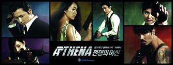 Athena-top1a.jpg