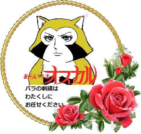 flower2589のコピー