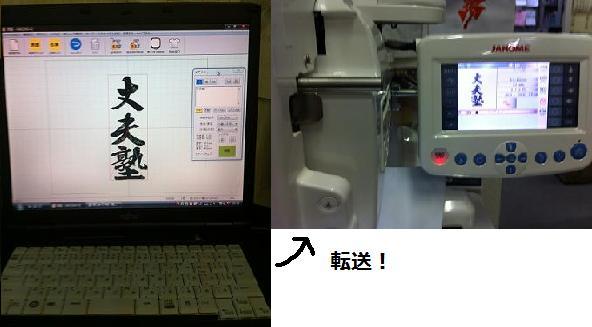 IMG_0602.jpg