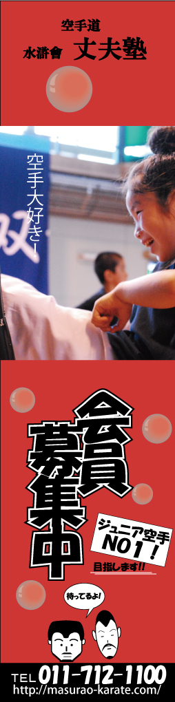 noboriotoha201211.jpg