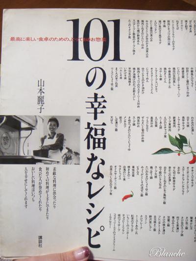DSC06688のコピー