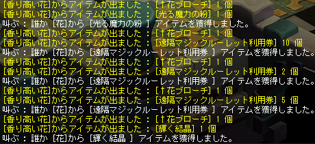 20091125tw-2.png