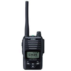 DJ-BU50ADデジアナ無線機