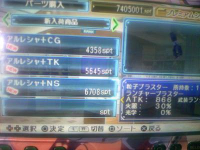 TS3E4643.jpg