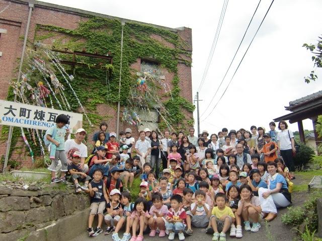 煉瓦館(2010.07.31)