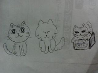 笹音イラスト(2008.10.15)