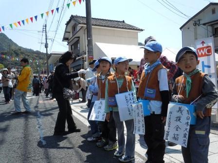 有田陶器市1(2011.04.29)
