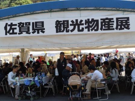 有田陶器市4(2011.04.29)