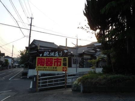 祭りのあと3(2011.05.05)